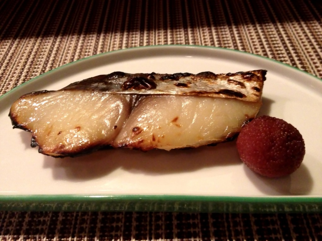 Sawara (King Mackerel) Saikyo-Yaki (© 2013 The Offalo)