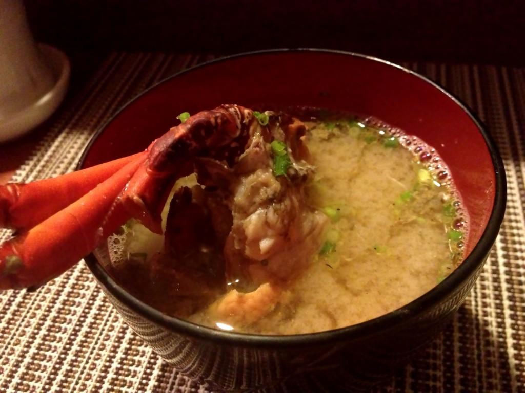Lobster Misoshiru (© 2013 The Offalo)