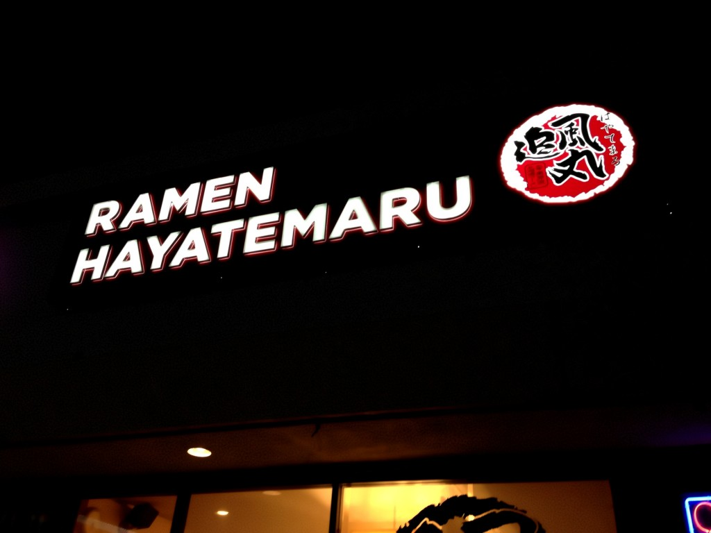 Ramen Hayatemaru (© 2013 The Offalo)